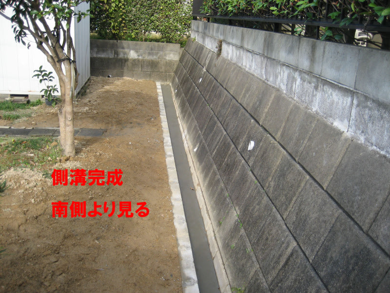 201210_house6
