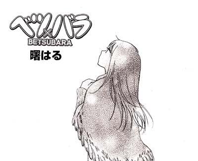 Manga_time_sp_2012_02_p033