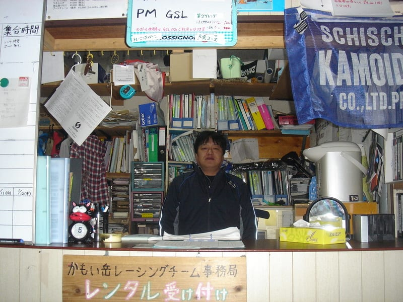 06kamoidake_095