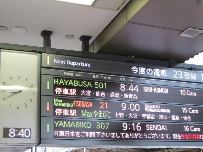 Train_189