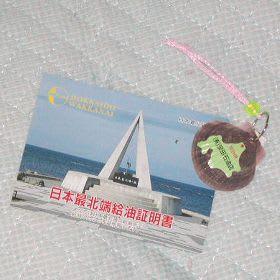 https://blogimg.goo.ne.jp/user_image/67/b8/5935f60f299457c5f0a21d51554ed0e5.jpg