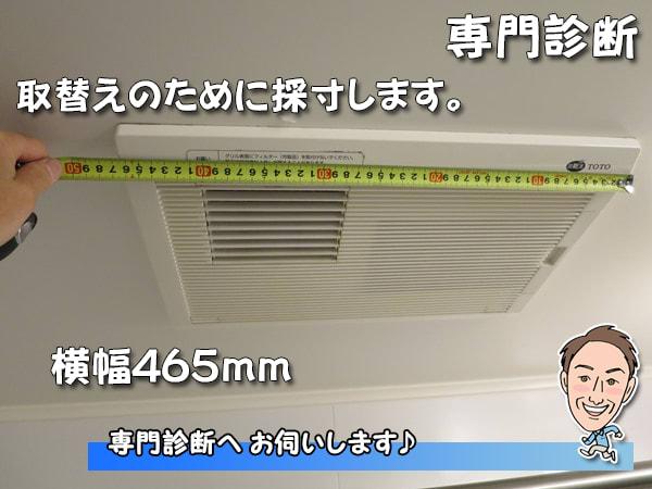 三乾王TYK800G_横幅