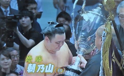 朝乃山、天皇賜杯・総理大臣杯・トランプ杯の三冠王 - 気ままに