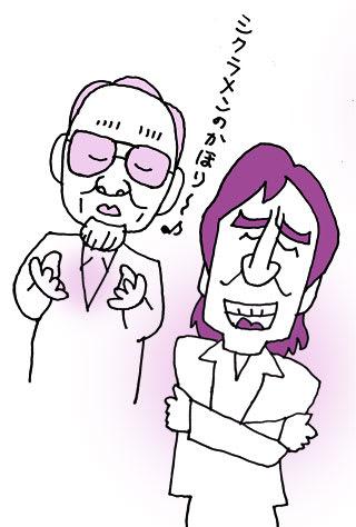 小椋佳さん、布施明さんの似顔絵