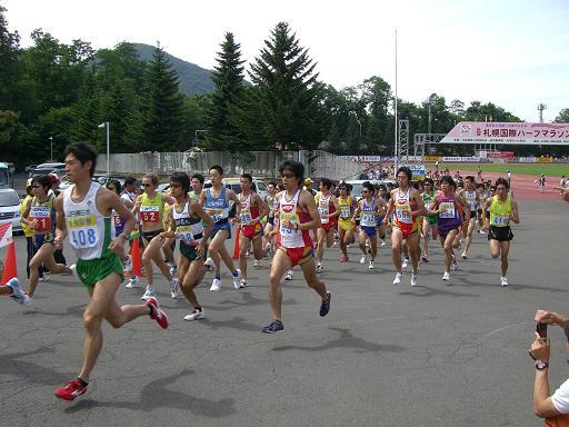 第50回札幌国際ハーフマラソン -...