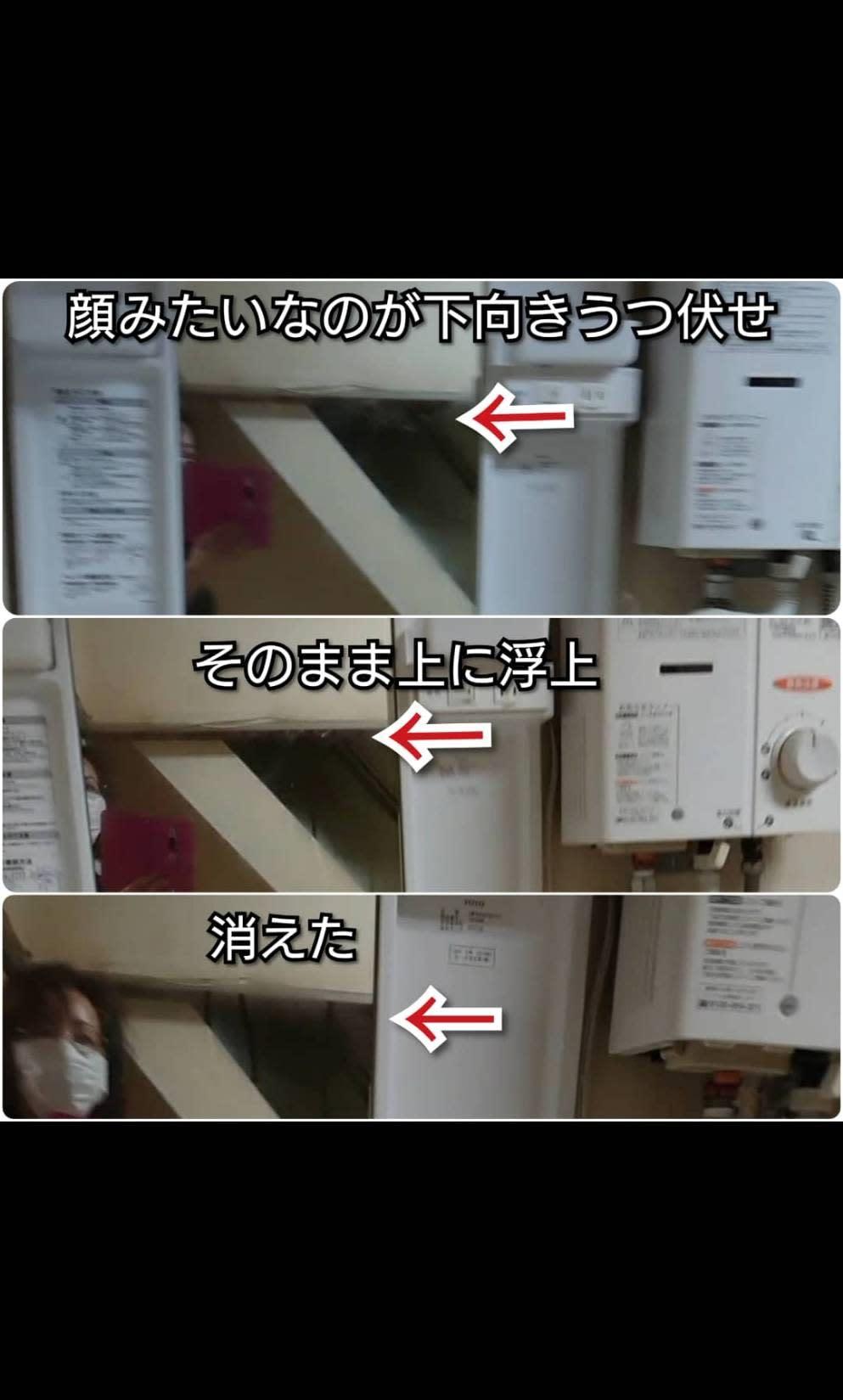 事故 大島 物件 大阪 てる