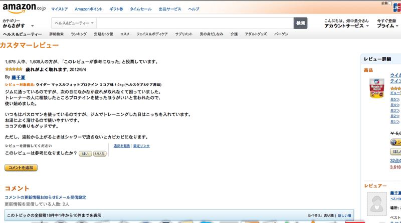 20140129_85515