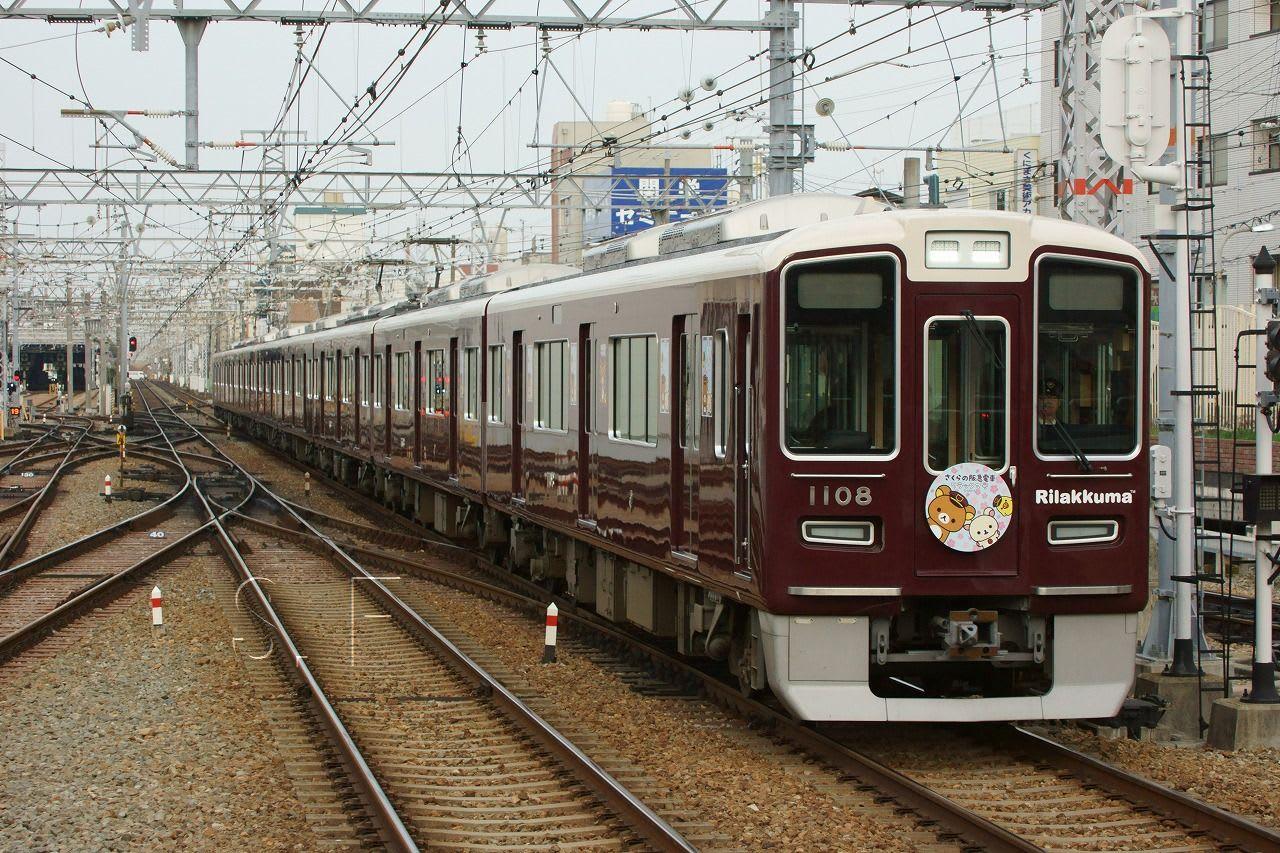 阪急神戸本線