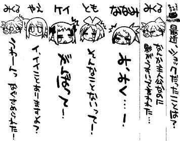 https://blogimg.goo.ne.jp/user_image/68/38/3cfb4124100cc54c1126cda2f02a550c.jpg