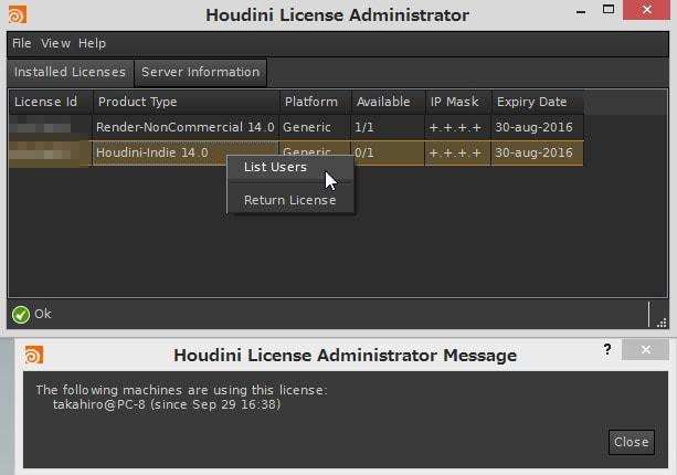 HoudiniEngineをCinema4Dで使いはじめるときの注意点とか