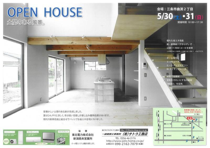 Openhouse0530