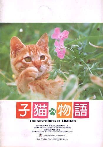 https://blogimg.goo.ne.jp/user_image/68/49/5023aa8dbe15ce5cae940c69edb450f2.jpg?1547036336