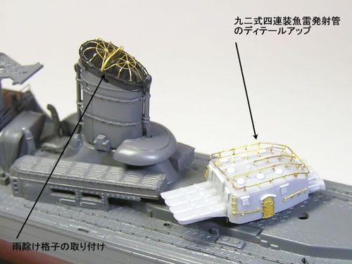 Yukikaze_new_25