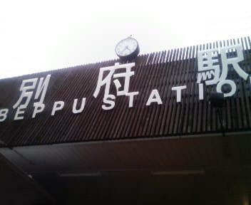P1000008