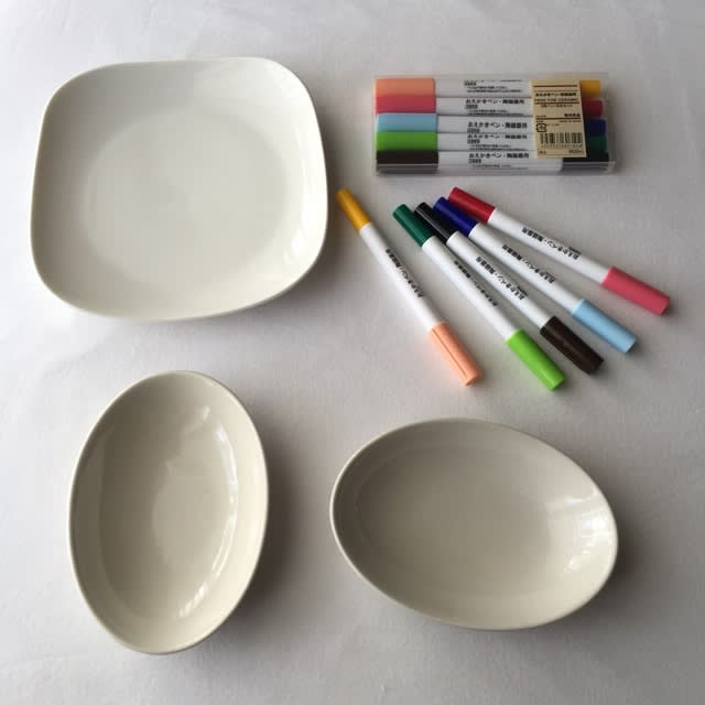 【無印良品】おえかきペン陶磁器用&ナチュキチで。