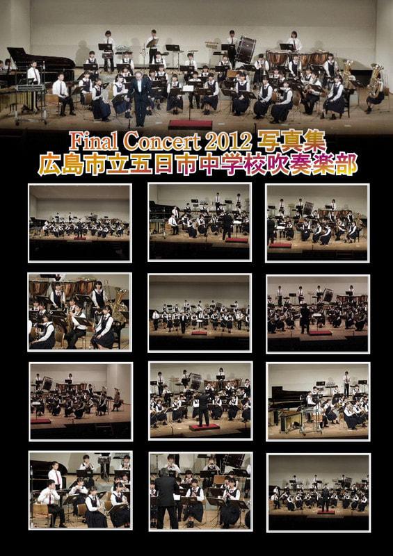 Final_concert_201201