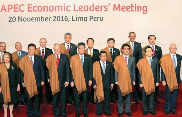 首相 APEC首脳会議でTPPの重要性を強調 - EMERALD WEB≪拝啓 ...