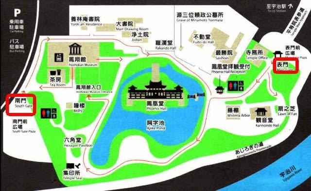 平等院の案内図