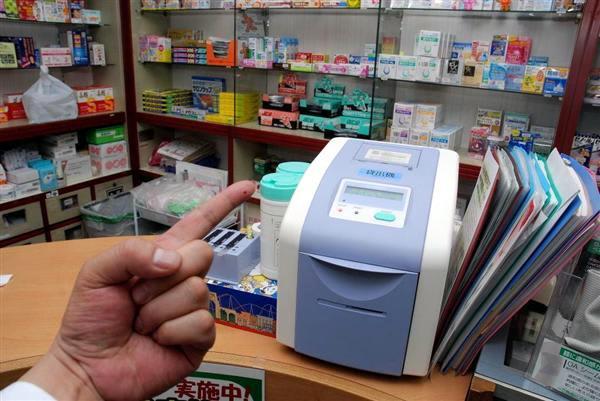 第12回 日本在宅薬学会学術大会 - プログラム