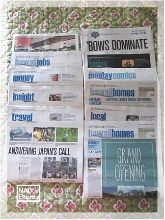 ハワイのフリーペーパー&新聞♪ ...