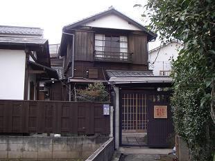 昭和のくらし博物館 - 多面体F