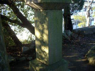 蔀山稲荷神社の常夜燈(慶應二年の銘)