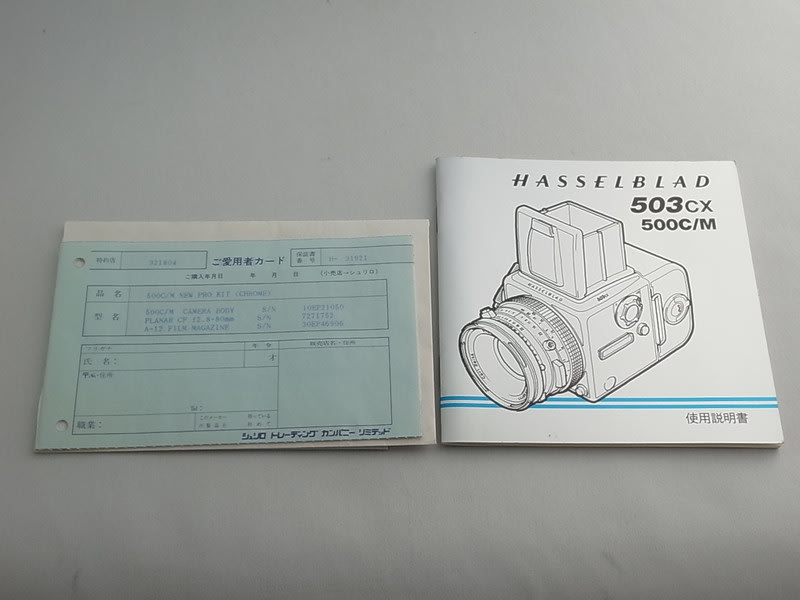 R0010964