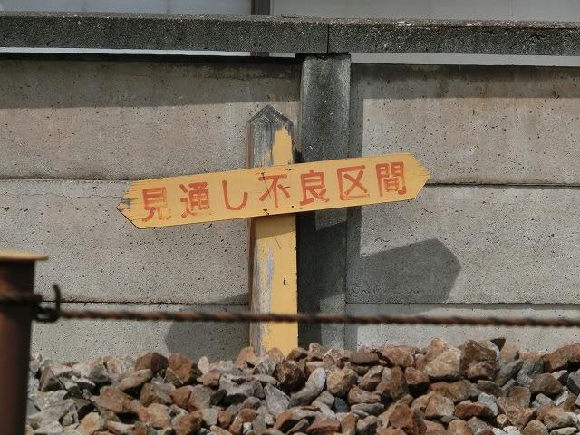 https://blogimg.goo.ne.jp/user_image/68/ce/1ff590967e34736608215601717f0957.jpg