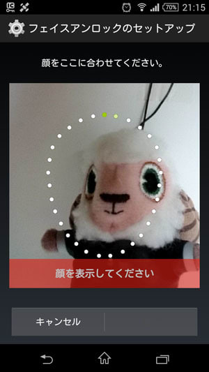 ロック解除に使う顔を表示させてセットアップ作業