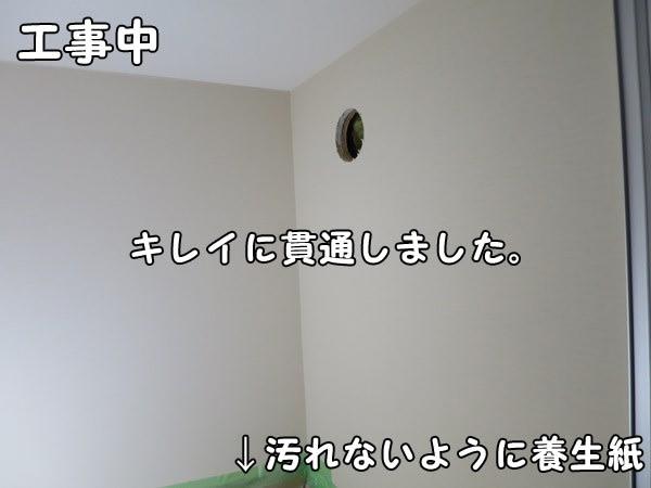ガス衣類乾燥機_壁貫通