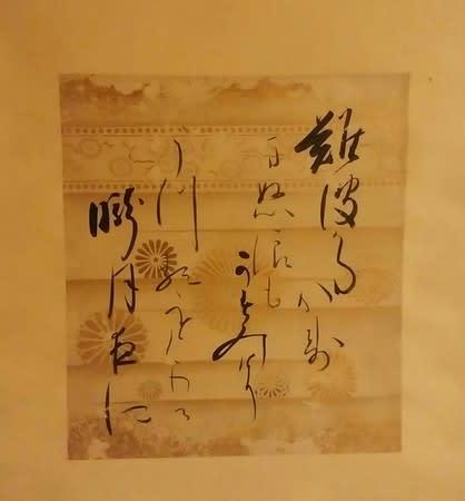 おぼろ月夜 - 村雨庵 茶の湯日記