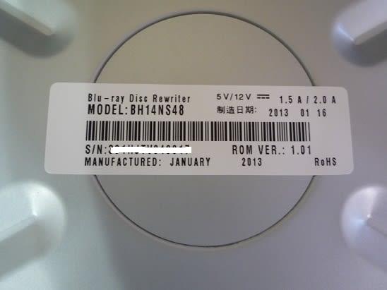 Windows 10 にアップデートしたらDVD/CDが認識 …