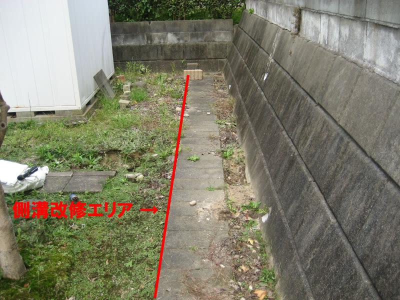 201210_house5
