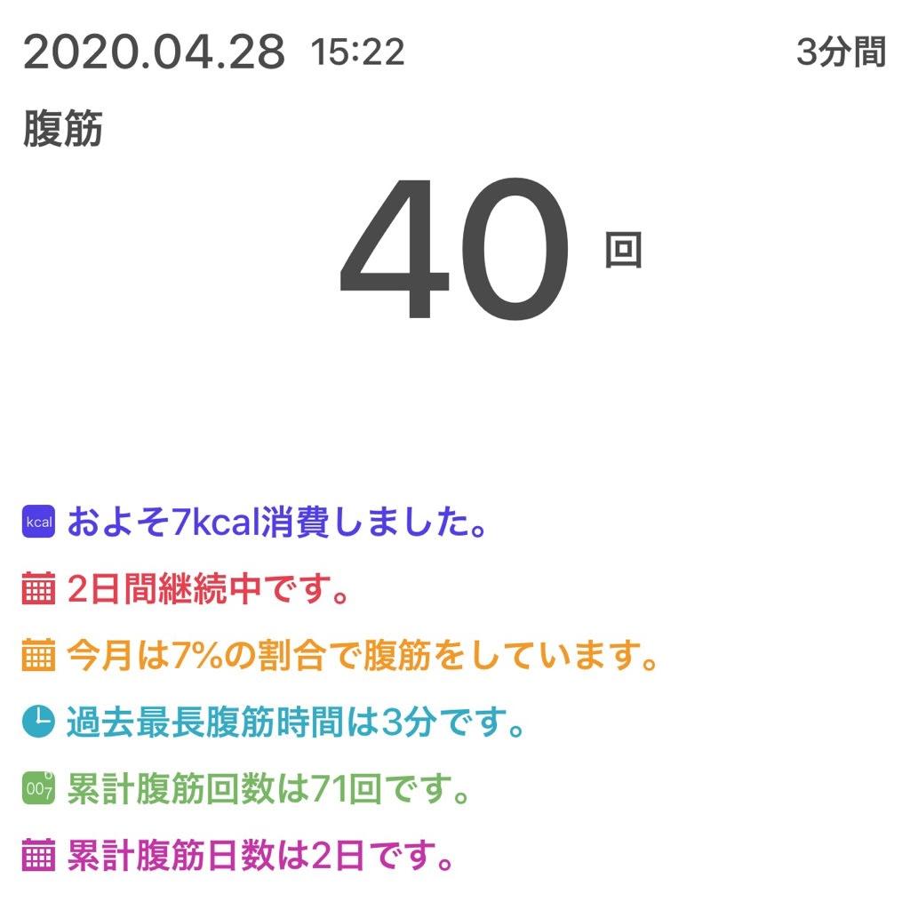 新30日スクワットチャレンジ!スクワット ...