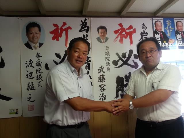 岐南町議会選挙!