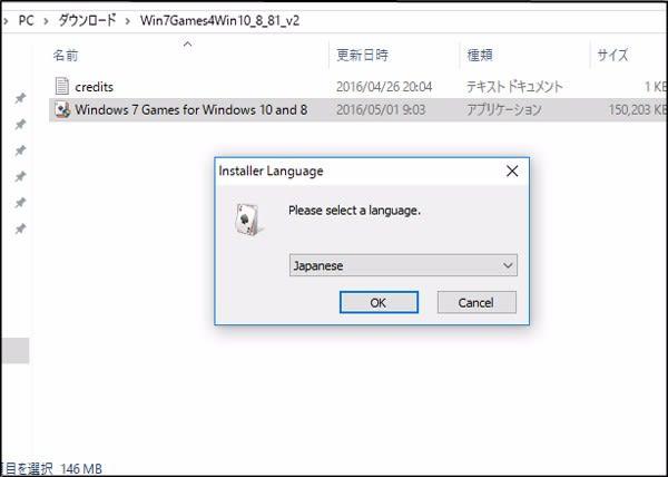 Windows10 スパイダー ソリティア