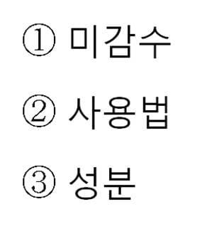 韓国コスメ ザフェイスショップ  リムーバー