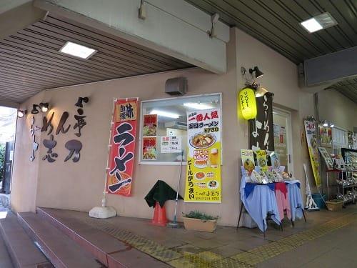 https://blogimg.goo.ne.jp/user_image/69/74/cd9cc0458136780d6c8a2d26acc693f6.jpg