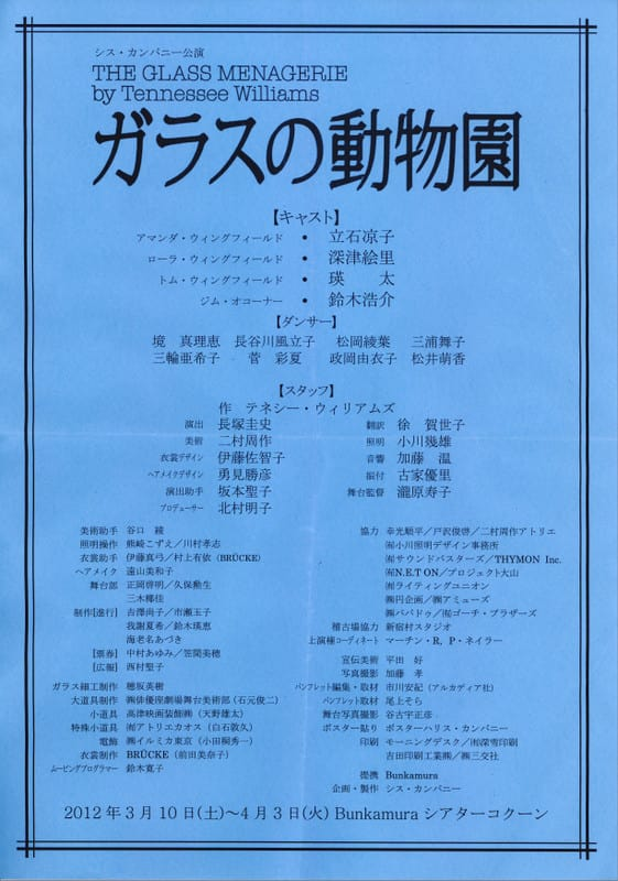 Scan10010