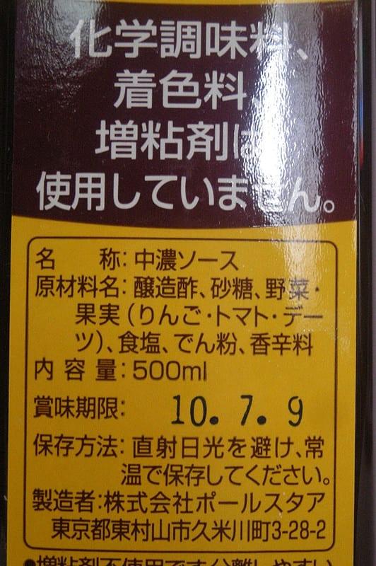Dscn0046