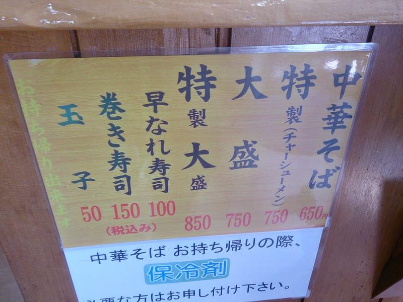 20140906_4