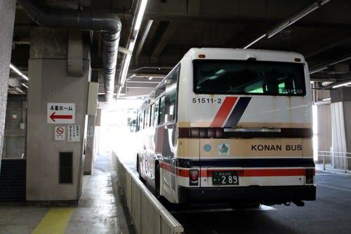 青森 青森 駅 から 空港 【格安】名古屋から青森(青森空港)までは飛行機と新幹線どっちが最安値?移動時間や料金・運航状況を比較
