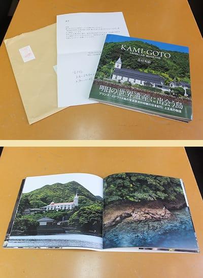 KAMI−GOTO 五島列島上五島 静かな祈りの島