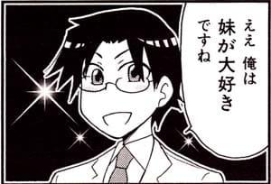 Manga_time_or_2012_04_p079