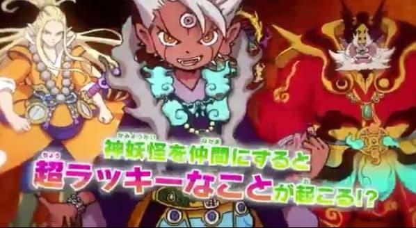 エンマ 3 覚醒 妖怪 ウォッチ