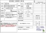 20121221_kyutou21