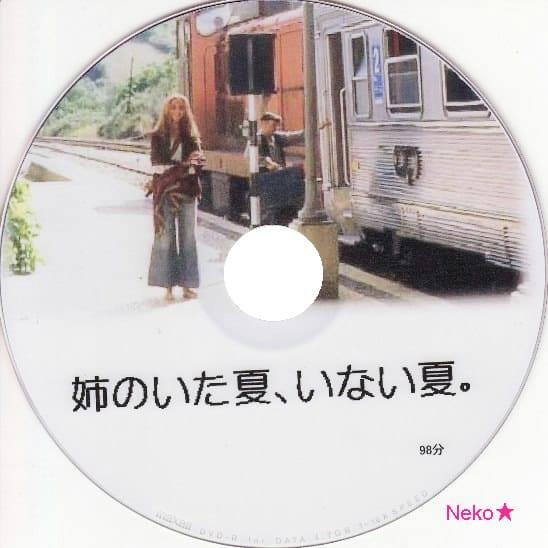 DVDコレクションから~☆ - Neko☆...