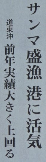 P1390900