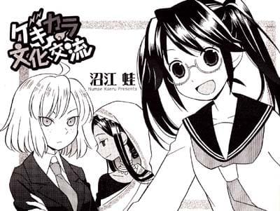 Manga_time_sp_2012_01_p053