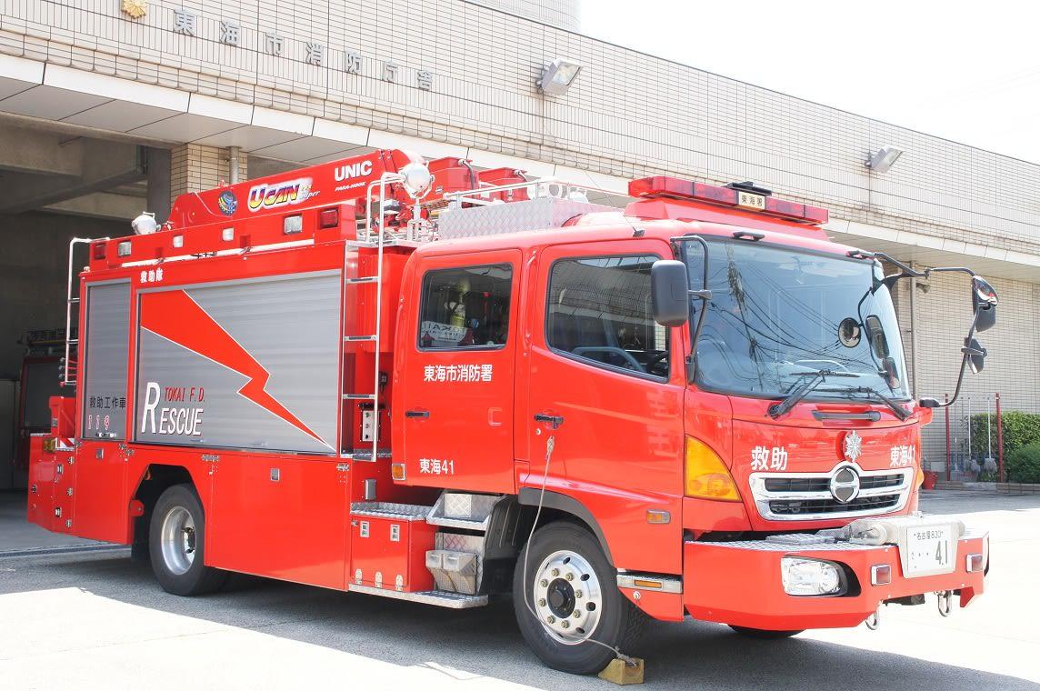 東海市消防本部 救助工作車 - 幸田救助のブログ